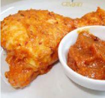 Presti grill gingembre orange G058 seau 5kg